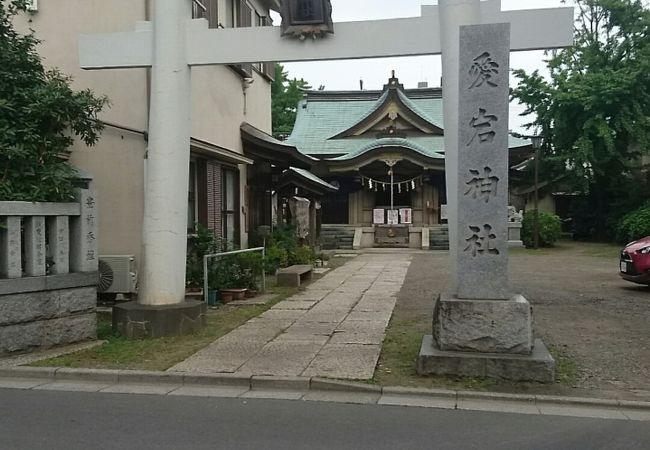 大島 愛宕神社