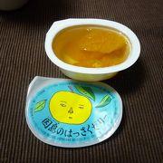 因島のはっさくゼリーが美味しかった