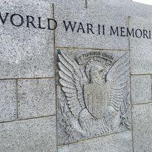 第二次世界大戦記念館