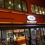 沖縄だけのハンバーガーチェーン店!