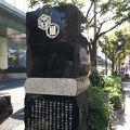 写真:谷崎潤一郎文学碑
