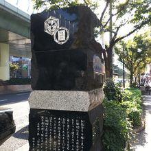 昭和59年(1984年)に建立