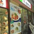 写真:ポポラマーマ イトーヨーカドー錦町店