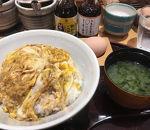 赤坂うまや うちのたまご直売所 羽田空港店