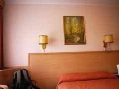 Hotel Intourist 写真
