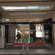 岡山最大のデパート