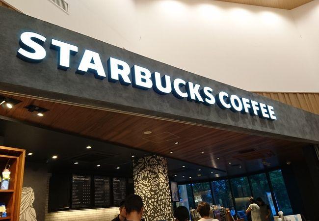 スターバックス・コーヒー 談合坂サービスエリア(上り線)店