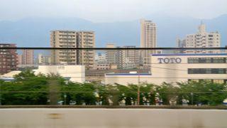 TOTO小倉第一工場