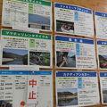 四万十 川の駅 カヌー館