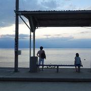 海が一望できる愛媛の絶景駅。