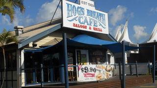 ホグス ブレス カフェ / ホグス オーストラリアズ ステーキハウス (ゴールドコースト店)