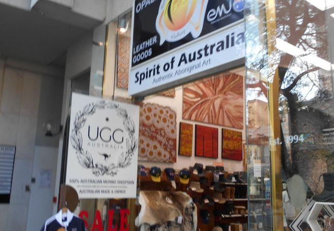 スピリット オブ オーストラリア ギャラリー