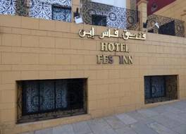 Fes Inn 写真