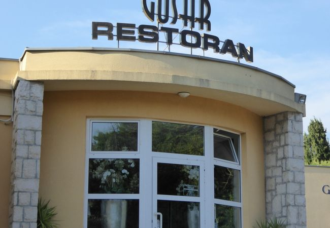 ガサーレストラン