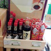 谷川岳が見えます。正田醤油、買います。