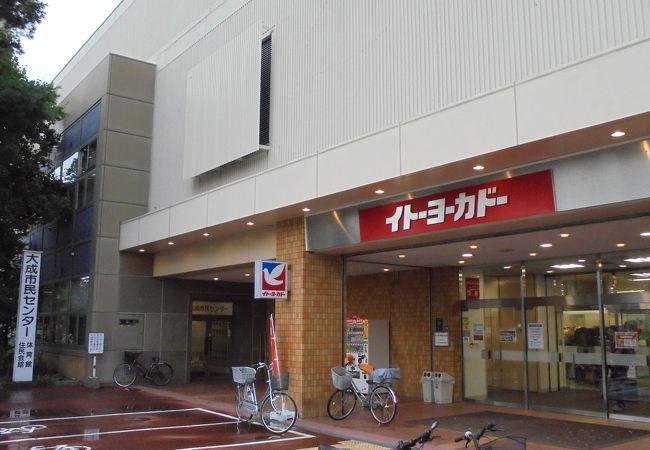 イトーヨーカドー (旭川店)