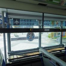 空港行きバス停