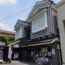 日田市観光案内所