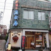 伊東を訪れたら海女屋でお刺身食べます