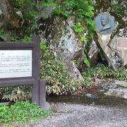 静かな場所に立つウエストン碑