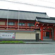 立派な社殿が目立つお寺です