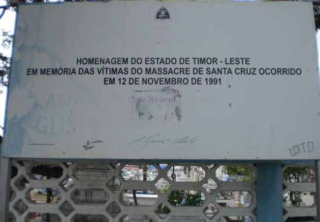 サンタクルーズ墓地