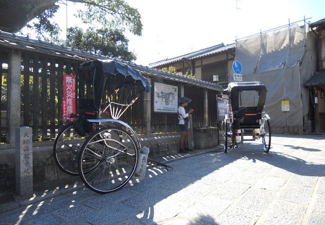 人力車のえびす屋 (京都東山店)