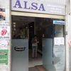 ALSAバスの切符売り場 (サンセバスチャン)