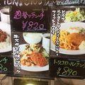 写真:とん 新宿三井ビル店