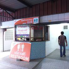 ターミナル3の端にあるトイレです