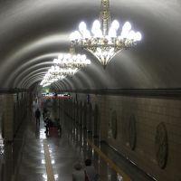 地下鉄 (アルマトイ)