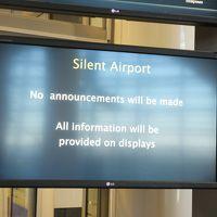 アスタナ国際空港 (TSE)