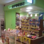 空港内の書店