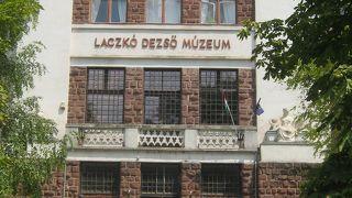 ラツコー デジュー博物館