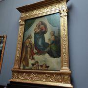 宮殿の中にある、美術館