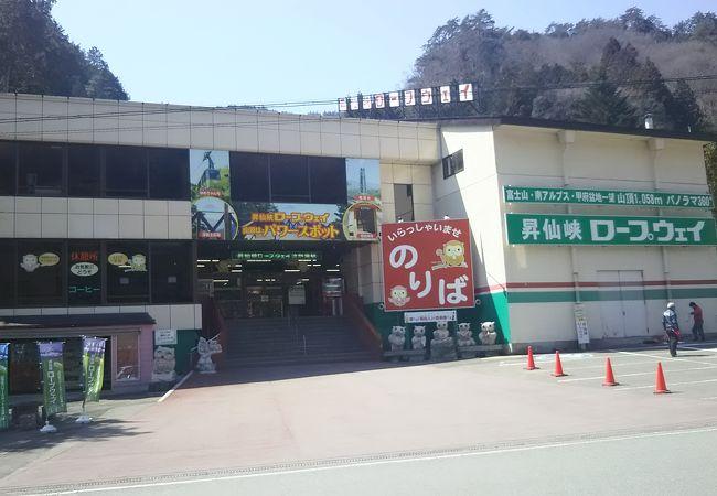 昇仙峡ロープウエイ