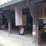江戸後期の町家