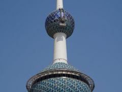 クウェート タワー