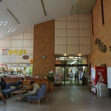 半田市立図書館 博物館