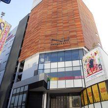 タワーレコード (梅田ヌー茶屋町店)