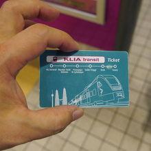 乗車券はカードでした