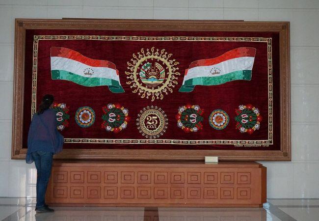 タジキスタン総合博物館