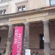 広い博物館