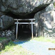 弘法大師空海が修行した洞窟