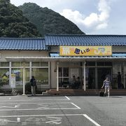 三江線の休憩地点