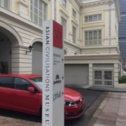 アジアの文明文化の博物館