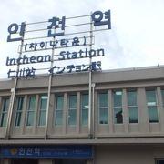 1号線、西のラインの終着駅です。