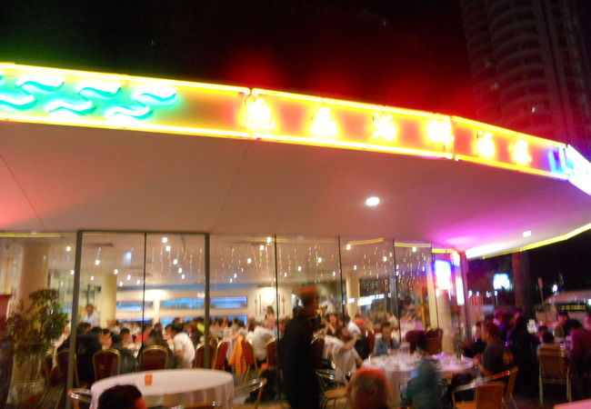 中華海鮮 レジェンズ海鮮酒家