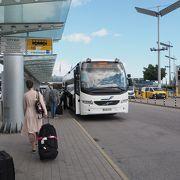 空港~市内まではこのバスが楽