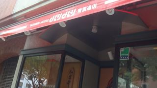仙台牛焼肉 バリバリ 青葉通り店